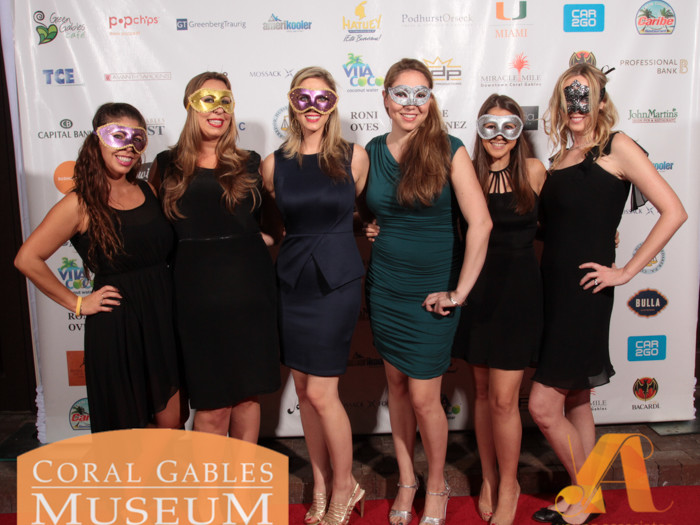 Coral Gables Museum's Party on the Plaza